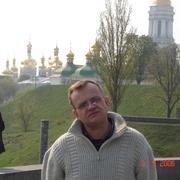 Ярослав 48 Кривой Рог