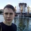 Андрей, 18, г.Владимир