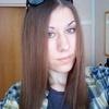 Анна Андреевна, 20, г.Одесса