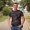 Максим, 31, г.Артемовск