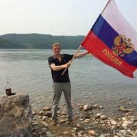Евгений, 48 лет, Водолей, Ангарск