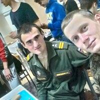 Эльдар, 24 года, Рак, Астрахань