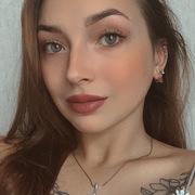 Маргарита 23 Москва