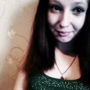 Кристина, 21 год, Близнецы