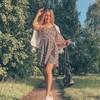Екатерина, 26, г.Владивосток