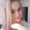 Анастасия, 28, г.Екатеринбург