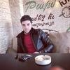 Сос, 21, г.Ереван