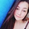Оксана, 19, г.Балезино