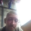 Олег, 38, г.Стаханов