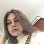 Аня 19 Краснодар
