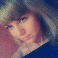 Ксения, 38 лет, Дева, Москва