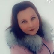Екатерина Белякова 45 Онега