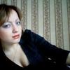 Devushka, 30, г.Александровск-Сахалинский