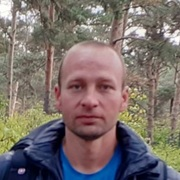 Алекс 41 Павлодар