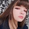 Лера, 18, г.Санкт-Петербург