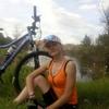 Татьяна, 37, г.Никополь