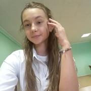 Эвелина 20 Воронеж