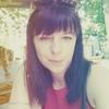 Елена, 24, г.Гомель
