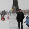 георгий, 67, г.Северск