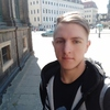 Aleksandr, 22, Skadovsk