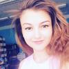 Екатерина, 28, г.Магнитогорск