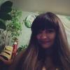 Lana, 29, г.Томск