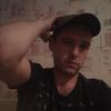 Богдан, 29, Ізюм