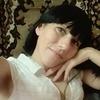 Angel, 37, г.Богородск