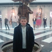 Сергей 37 Курманаевка