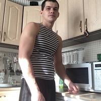 Александр, 29 лет, Скорпион, Находка (Приморский край)