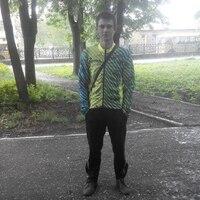 Влад, 24 года, Рак, Киев