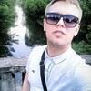 Vladislav, 19, Katowice-Brynów