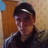 Dimon, 28, г.Гусиноозерск