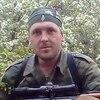 Иван, 31, Стаханов