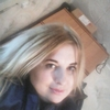 Irina, 32, Zimovniki