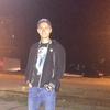 Денис, 21, Кропивницький