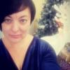 Наташа, 42, г.Хабаровск
