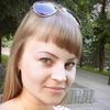 Людмила, 23, г.Новороссийск