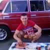 Максим, 26, г.Пятихатки