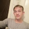Ivan Mochalov, 22, Atkarsk