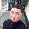 Максім, 16, Кропивницький