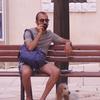 fady farah, 29, г.Париж