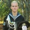 Evgeny, 18, г.Херсон