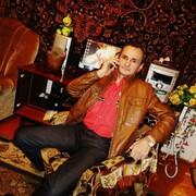 Варужан 57 Ереван