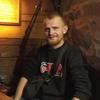 Сергій, 31, г.Винница