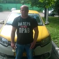 Валера, 29 лет, Скорпион, Москва