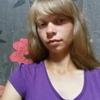 Аня, 18, Ковель