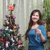 Ольга, 34, г.Кривой Рог