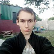 Игорь 20 лет (Козерог) Петропавловка