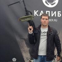 Дима, 27 лет, Овен, Москва